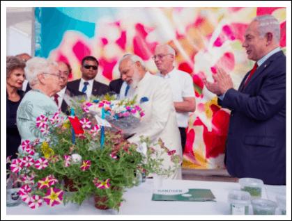 Special visit by Indian Prime Minister Narendra Modi and Israeli Prime Minister Benjamin Netanyahu.